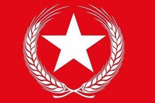 Vatan Partisi Üyesi FETÖ'den Tutuklandı