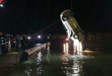 Şehit Polis, Denizden Sabaha Karşı Çıkarıldı