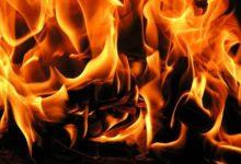 Adliye Karşısında Yangın Korkuttu
